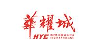华耀城(南阳)实业有限公司