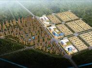 中南城企业形象