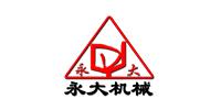 郑州市永大机械设备有限公司