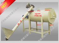 多功能干粉搅拌机/干粉砂浆搅拌机/腻子粉搅拌机企业形象