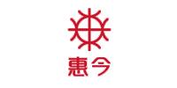 重庆惠今科技有限公司
