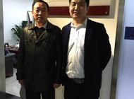 上海璞羽资产管理有限公司企业形象
