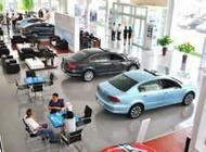 濮阳市德众汽车销售服务有限公司企业形象