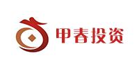 上海甲春投资有限公司