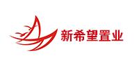 郑州新希望置业有限公司