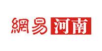 河南网之易文化传播有限公司