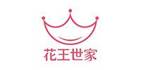 郑州花王世家日化有限公司