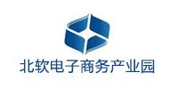 郑州北软电子商务产业园开发有限公司