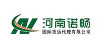 河南诺畅国际货运代理有限公司