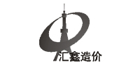 河南汇鑫工程造价服务有限公司