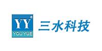 郑州三水科技有限公司