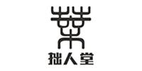 河南拙人堂装饰设计工程有限公司