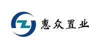 郑州惠众置业有限公司