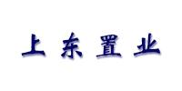 郑州上东置业有限公司