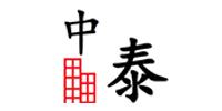 河南中泰工程监理有限公司