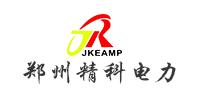 郑州精科电力自动化有限公司
