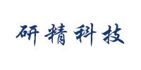 郑州研精科技有限公司