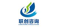 河南联创工程造价咨询代理有限公司