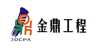 河南金鼎工程咨询有限公司