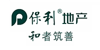 郑州保利房地产开发有限公司
