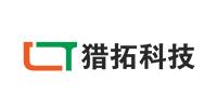 深圳猎拓网络科技有限公司