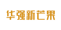 郑州华强新芒果房地产有限公司