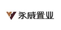 郑州市永威置业有限公司