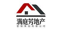 河南满庭芳房地产营销策划有限公司