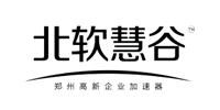 郑州高新科技企业加速器开发有限公司