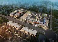 嵩山广场项目北区全景图,南区部分效果图企业形象
