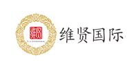 维贤(中国)国际品牌管理有限公司