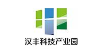 河南汉丰科技园开发有限公司