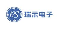 上海瑞示电子科技有限公司