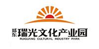 河南瑞光创意印刷文化产业有限公司