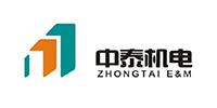 河南中泰机电工程有限公司