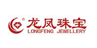 河南省龙凤珠宝有限公司