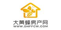 郑州大黄蜂房地产营销策划有限公司