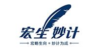 河南宏生妙计广告有限公司