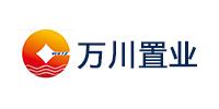 河南万川置业发展有限公司