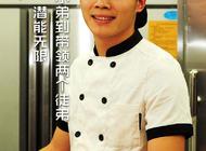 河南艺食家餐饮管理有限公司企业形象