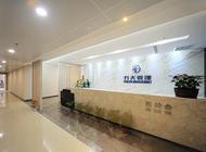 河南方大建设工程管理股份有限公司企业形象
