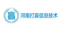 河南打赢信息技术有限公司