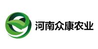 河南省众康农业发展有限公司