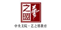 河南艺之盟教育咨询有限公司