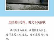 郑州新尚置业有限公司企业形象
