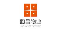 河南新和昌物业服务有限公司