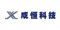 河南咸恒网络科技有限公司