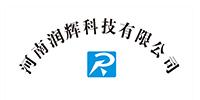 河南润辉科技有限公司