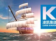 河南凌凯软件科技有限公司企业形象