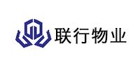 河南联行物业服务有限公司